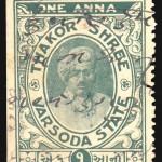 Varsoda State Stamp 1 Anna
