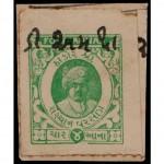 Varsoda State Stamp 4 Anna
